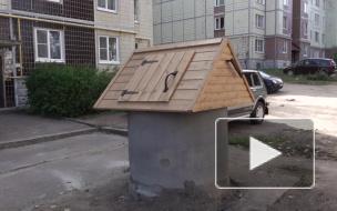 Во дворах на Гагарина отремонтировали старый финский колодец