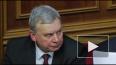 Зеленский представил силовикам Украины нового министра ...