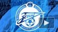 Проиграв «Шахтеру», «Зенит» вернулся в Петербург