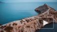 Ростуризм прогнозирует рост турпотока в Крым на 20%