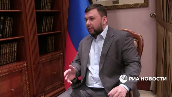 Пушилин назвал предательством отказ Зеленского от урегулирования войны в Донбассе