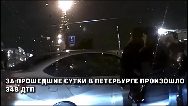 За минувшие сутки в Петербурге произошло 348 ДТП
