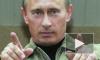 Путин подал в ЦИК документы для участия в президентской гонке