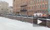 Видео: работники администрации района убирают наледь возле Кокушкиного моста