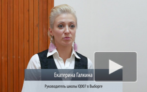 Екатерина Галкина о бизнесе в Выборге