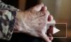 Пенсионерка из Омска получает выплаты в размере 52 тысяч
