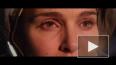 Вышел трейлер «Бледной синей точки» с Натали Портман ...