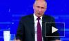 """Владимир Путин о коррупции: """"Я чувствую ответственность за это безобразие"""""""