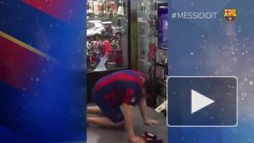 """Реакция фанатов """"Барселоны"""" по всему миру на победу в класико"""