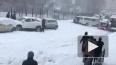 Во Владивостоке дорожный боулинг: из-за снегопада ...