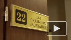 Конституционный суд не стал рассматривать законность введения пенсионной реформы