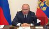 В России запустили программу льготную программу кредитования бизнеса под 2%
