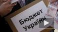 Новости Украины: вместо газа и угля страна закупает ...