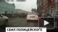 Помощники Дурова цинично шутят про ДТП с полицейским
