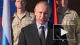 ВЦИОМ зафиксировал повышение рейтинга Путина после ...