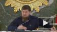 """Кадыров ответил на критику """"Новой газеты"""""""