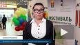 """Снежанна Волкер о премии """"Человек года"""" в Выборге"""