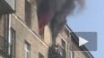 На улице Зайцева полностью сгорела квартира