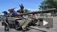 Новости Украины: ополченцы из «Града» расстреляли ...