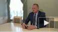 Геннадий Орлов об особенностях организации Дня города ...