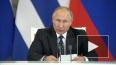 Путин разрешил кассирам кинотеатров и библиотекарям ...