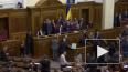 Украинский журналист заявил, что существование страны ...