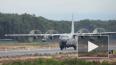 Чилийский военный самолет с 38 людьми разбился по ...
