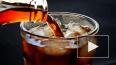 Газированные напитки в России могут стать менее сладкими