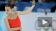 Расписание Олимпиады в Сочи на 20 февраля
