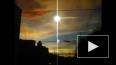 Видео: Землю атакуют метеориты, Челябинск не единственны...