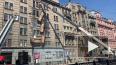 Видео: на Кирочной начали демонтаж балконов после ...