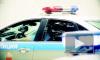 Водитель автомобиля разъезжал по городу с липовым удостоверением криминалиста Следственного комитета