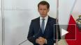 Австрия смягчает режим карантина