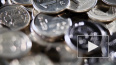 ГПП прибавит к государственным выплатам до 30 тысяч