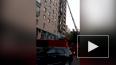 На Васильевском острове горела квартира в многоэтажном ...