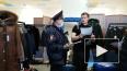 Организаторов «Финской ярмарки» поймали на незаконной ...