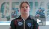 Хоккеисты петербургского СКА обратились к болельщикам в связи с отменой сезона в КХЛ