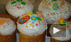 Пасха 2014: проверенные простые рецепты пасхальных куличей