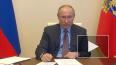 Путин поручил быстро построить инфекционную больницу ...