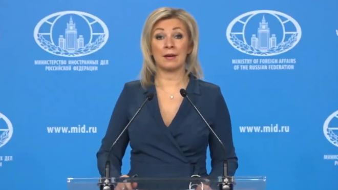 Захарова: Байдену могут попытаться помешать начать диалог с РФ