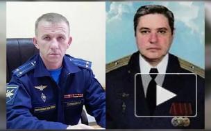 Названы имена погибших при крушении вертолета Ми-28 на Кубани