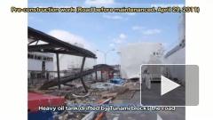 """На АЭС """"Фукусима"""" началась неконтролируемая ядерная реакция"""