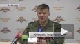 В ДНР заявили об 11 нарушениях перемирия со стороны ...