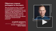 Эксперт прокомментировал рекорд России по экспорту продукции АПК
