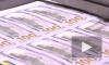 РБК: Россия потенциально может погасить госдолг