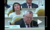 Отчет Валентины Матвиенко перед парламентариями