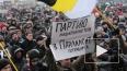 На площади Сахарова митинговали даже дети