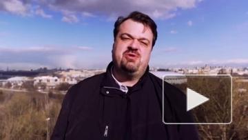 Обращение Василия Уткина к Карпину и Юрану
