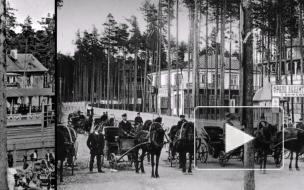Сестрорецк начала ХХ века
