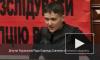 Савченко снова пиарится на голодовке и спорах с Порошенко